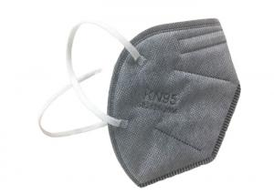 China Foldable Grey Valved Air Pollution KN95 Dustproof Mask wholesale