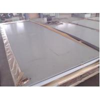 China Hot rolled or cold rolled 304 2b stainless steel sheet mirror finish SGS Approval on sale