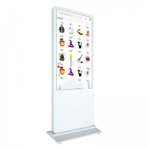 China Rohs 500 Nits Touch Screen Information System 4096×4096 H81 wholesale