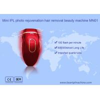 China Photo rejuvenation ipl hair removal home use for women beauty device MN01 on sale