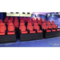 China Aesthetic Appearance 5D Cinema Theatre With Safety Belt And 3D Glasses For Amusement Park wholesale