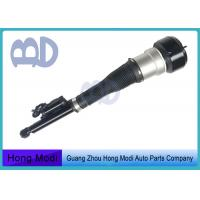 China Mercedes Benz Air Suspension W221 Air Strut OEM 2213205513 2213205613 wholesale