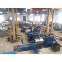 China Hot Rolled Steel Metal Slitting Machine , Steel Slitting Equipment Automatically wholesale