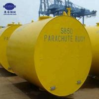 China China Supplier Floating Mooring Bouy With  KR LR RMRS IRS RINA Class wholesale