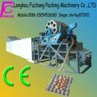 China egg tray forming machine wholesale
