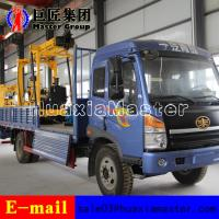 China XYC-3 Vehicle Type Hydraulic Core Drilling Rig Water well drilling machine for sale wholesale