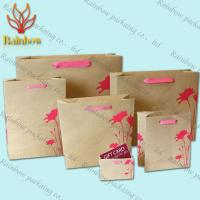 China Biodegradable Luxury Customized Paper Bags With Environmental Offset Pringting wholesale