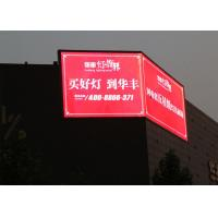 China High Resolution Outdoor LED Billboard P6 Waterproof Iron Cabinets Fixed Installation wholesale