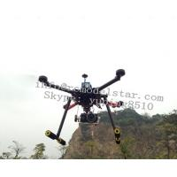 China Competitive price,professional 4axis multi copter UAV plane model,UAV quadcopter plane wholesale