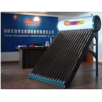 China Solar water heater 2014 new style , 150L high quality solar water heater on sale