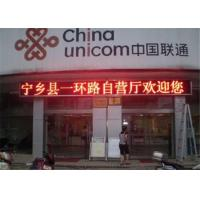 China High Performance HD Single Color LED Display Digital Billboard For Airport wholesale