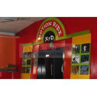 China Pakistan XD Theatre X7D Motion Ride With Cinema Special Effects wholesale