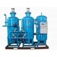 China PLC Control Oxygen Gas Plant Oxygen Generator Industrial With 2 Vessels and Easy Installation wholesale