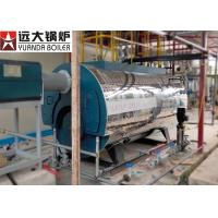 China 2Tph Diesel Oil Fire Tube Steam Boiler Low Pressure Boiler For Brewery Factory on sale
