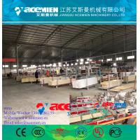 China PVC Profile extrusion line/pvc profile extrusion machine/pvc profile extruder wholesale
