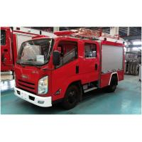 China Large Size Water Tanker Fire Truck 4x2 Drive With 100W Alarm Control System wholesale