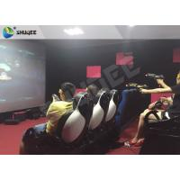 China Amazing Design 7D Movie Theater With 12 Special Effects / Shooting Game wholesale