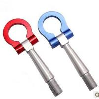 China Mitsubishi Car Racing Tow Hook Hitch Trailer Coupling / d Ring Tow Hooks wholesale