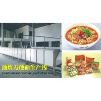 China High Automation Instant Noodle Making Machine 45g - 120g Weight Noodle Cake wholesale