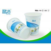 Offset Printing 12oz Insulated Paper Cups , Hot Beverage Paper Cups With QC Random Inspection for sale