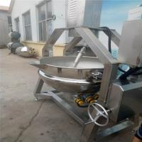 China Vertical Automatic Wok Machine Stainless Steel Material High Efficiency wholesale