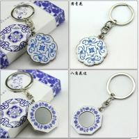 China Blue and white porcelain Metal keychain wholesale