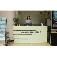 Guangzhou South Star Animation Technology Co., Ltd