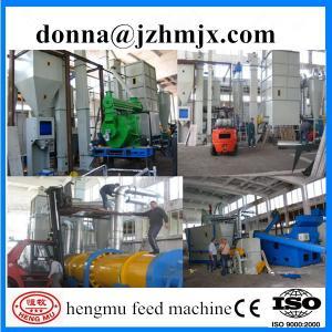 China New condition hot sale complete wood pellet production line/wood pellets for sale wholesale