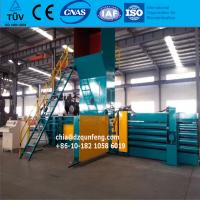 China high quailty waste recycling baler machine baling press for PET cardboard OCC waste paper wholesale