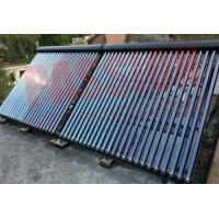China Aluminum Alloy Pressurized Heat Pipe Solar Collector Solar Water Heating Collector on sale