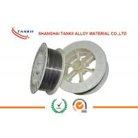 China 1.6mm / 2.0mm / 3.175mm 420 Stainless Steel Wire TAFA 60T For Thermal Spray ISO9001 wholesale