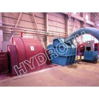 China 2800Kw Francis Hydro Turbine with AC Synchronous Generator CE wholesale