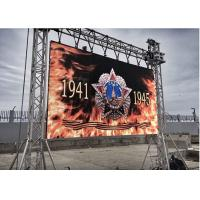 Buy cheap Sport Stadium LED Display Pitch 8mm Outdoor Full Color LED Signs For Event from wholesalers