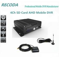 China Dual SD Digital video recorder 4ch bus 4G mdvr support ISO & Android surveillance wholesale