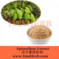 China Top Grade Made in China epimedium extract 40% icariin   herba epimedii wholesale