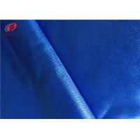 China Bright Blue Reflective Dzaale Fabric , Polyester Elastane Fabric For Jersey on sale