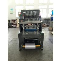 Buy cheap Magnetic Stripe Applicator PVC/Plastic Card Making Auxillary Equipment  For Transparent Overlay Flim from wholesalers