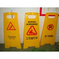China Bathroom Yellow Caution Wet Floor Signs wholesale
