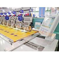 China GY1220 Flat+Sequins Computerized Embroidery Machine wholesale