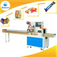 China Packaging Machine for Biscuit Packing Machine Biscuit Wrapping wholesale
