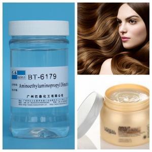 Slightly Tdrbid Amino Silicone Oil For Shampoo , Hair Conditioner