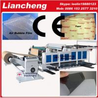 China Automatic manual paper cup and roll laser die cutting machine price wholesale