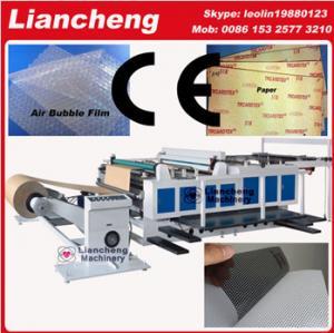 China Bubble film, EPE, paper, plastic etc PLC DC guillotine paper cutter on sale