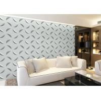 China Living Room Polished 3D Wall Board wholesale