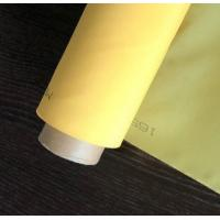 China 100 Percent Polyester Mesh Fabric 90T  Monofilament Or Doublefilament Type on sale
