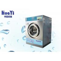China Commercial Laundry Equipment Coin Washer And Dryer With Full Stainless Steel wholesale