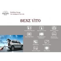 China Benz Vito Smart Auto Electric Tailgate Life, Hands Free Smart Liftgate with Auto Open wholesale