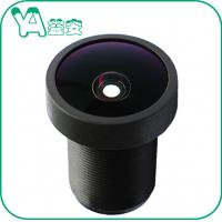 Buy cheap CCTV Wide Angle Lens 3.6 Mm Bake Focal Length , HD 5 Million Ultra Short Camera Lens from wholesalers