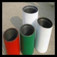 China oil well API 5CT tubing coupling with factory price high quality from china supplier wholesale