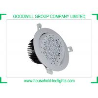 China Osram Chip Indoor LED Spotlight 160mm Top Diameter Easy For Maintaining wholesale